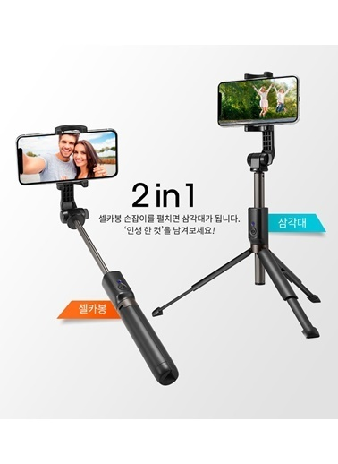 Spigen Tripodlu ve Kumandalı Bluetooth Selfie Çubuğu, Tüm Cihazlara Uyumlu S540W Renkli